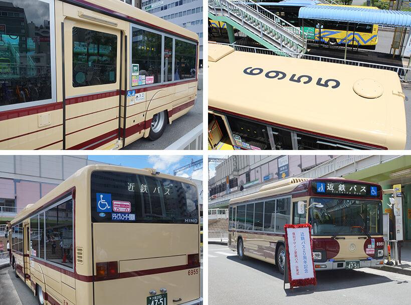近鉄バス株式会社がまもなく営業開始20周年!復刻デザイン塗装バスの ...